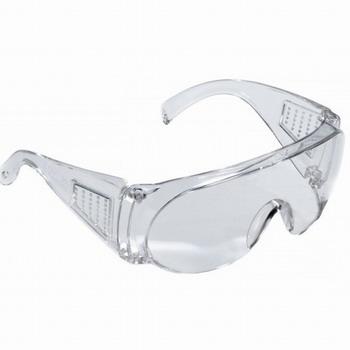 Schutzbrille m. Bügel